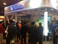 China Golf Show 2013